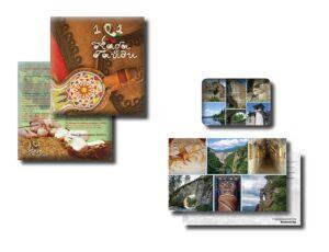 Комплект за подарък диск, магнит, картичка